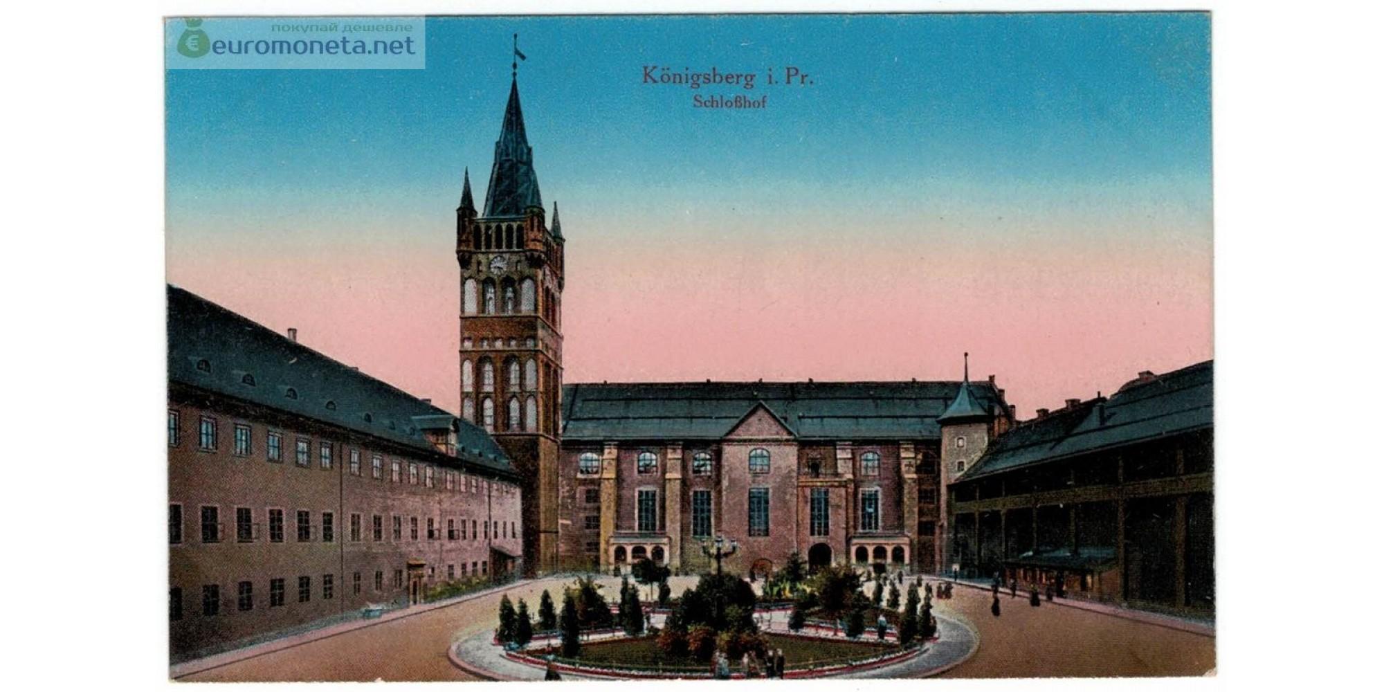 Открыта Пруссия Кёнигсберг Kenigsberg Королевский замок