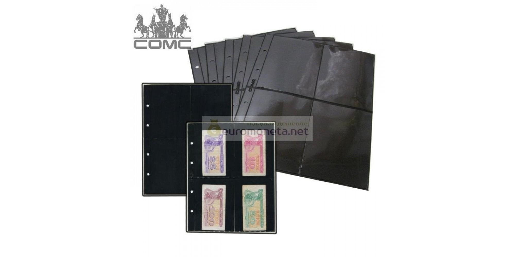 Лист для банкнот Optima, 4 ячейки на чёрной основе (8 ячеек, по 4 с каждой стороны, 90х123 мм), пр-во СОМС, Россия
